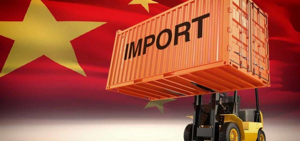 import in China - Teacher Record